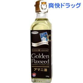 日本製粉 アマニ油(186g)