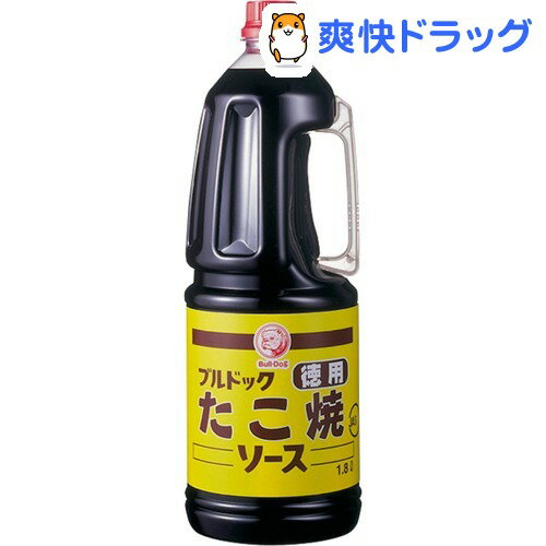 ブルドック 徳用たこ焼ソース(1.8L)【ブルドック】