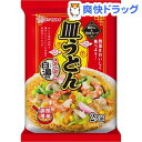 マルタイ 皿うどん 白湯風味(108g)
