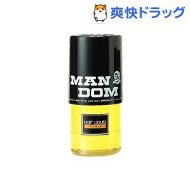 マンダム ヘアリキッド 大(330mL)【mandom(マンダム)】
