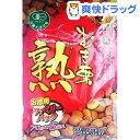 有機むき栗 熟 ファミリーパック(70g*6袋入)