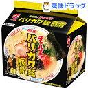 ノンフライチャルメラ 豚骨(5食入)【チャルメラ】