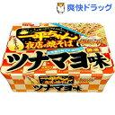 【企画品】一平ちゃん夜店の焼そば ツナマヨ味(1コ入)【一平ちゃん】