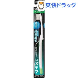 4列超小型的デンターシステマハブラシ普通A41(1本入)狮子/[牙刷口臭预防]