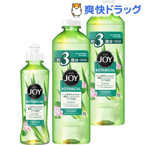 ジョイ ボタニカル レモングラス&ゼラニウム 本体+つめかえ用(1セット)【ジョイ(Joy)】
