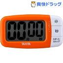 タニタ デジタルタイマー でか見えプラス TD394OR(1台)【タニタ(TANITA)】