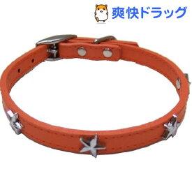 ダブルレザーカラースター オレンジ Lサイズ(1コ入)