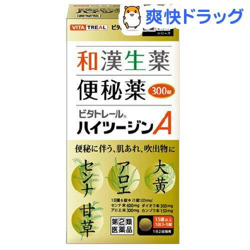 【第(2)類医薬品】ビタトレール ハイツージンA(300錠)【ビタトレール】