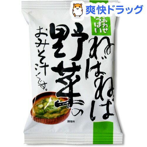 コスモス ねばねば野菜のおみそ汁(10.9g)