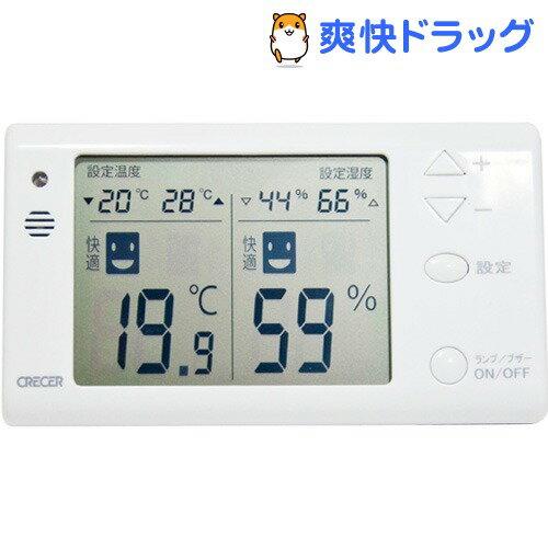 アラーム機能付きデジタル温度・湿度計 CR-1210W(1コ入)【送料無料】