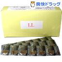 コンドーム/業務用コンドーム クレオパトラ LLサイズ(144コ入)[避妊具]【送料無料】