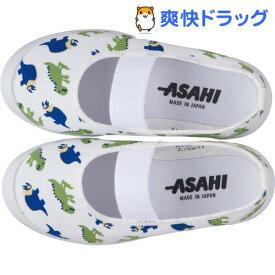 アサヒ キッズ・ベビー向け上履き S03 ホワイト 18.0cm(1足)【ASAHI(アサヒシューズ)】