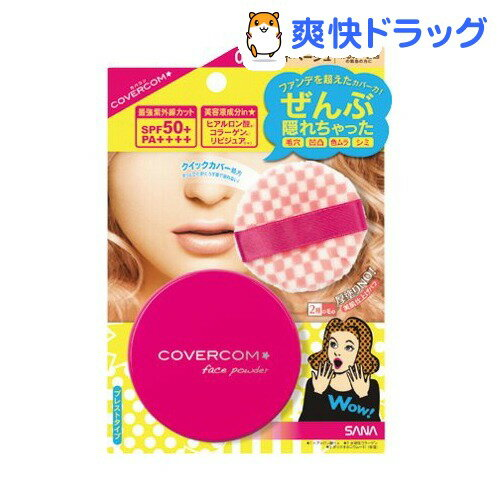 サナ カバコン N 01 マットベージュ(10g)【カバコン】