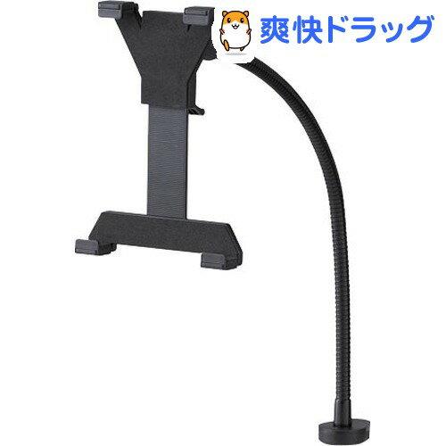 サンワサプライ iPad タブレット用アーム 7-11インチ対応 CR-LATAB1N(1コ入)【サンワサプライ】【送料無料】