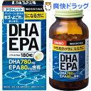 【アウトレット】【訳あり】オリヒロ DHA EPA(180粒)【オリヒロ】【送料無料】