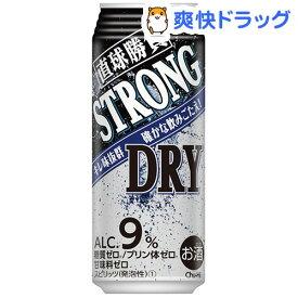 直球勝負ストロング ドライ(500ml*24本入)