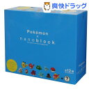 ナノブロック ミニポケットモンスター シリーズ01(1BOX)【ナノブロック】【送料無料】
