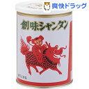 創味食品 シャンタン 業務用(1kg)