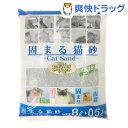 猫砂 あまえんぼ 固まる猫砂(8.5L)【あまえんぼ】
