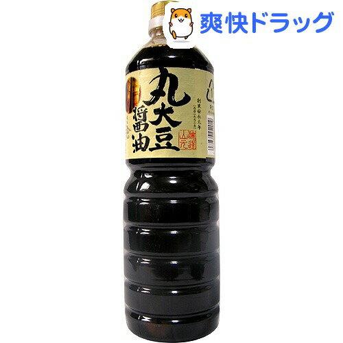 山元醸造 丸大豆醤油(1L)