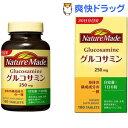 ネイチャーメイド グルコサミン(180粒入)【ネイチャーメイド(Nature Made)】[サプリ サプリメント グルコサミン]