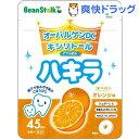 ビーンスターク ハキラ オレンジ味(45g)【ビーンスターク ハキラ】[離乳食・ベビーフード ピジョン ベビー用品]