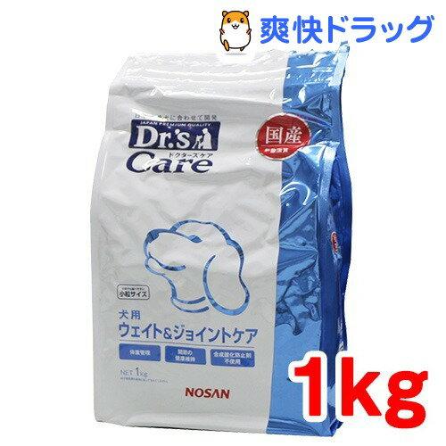 ドクターズケア 犬用 ウェイト&ジョイントケア(1kg)【ドクターズケア】