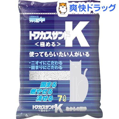 猫砂 おから トフカスサンドK(7L)【トフカスサンド】