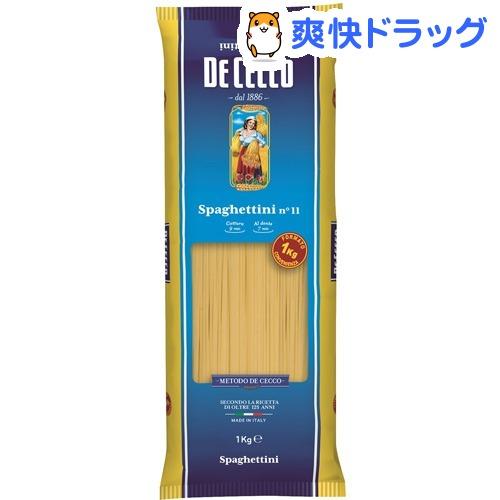 ディ・チェコ No.11 スパゲッティーニ(1kg)【ディチェコ(DE CECCO)】