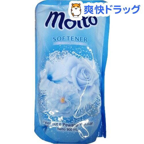 モルト 柔軟剤 リフィル スプリングブルー(900mL)【モルト(molto)】