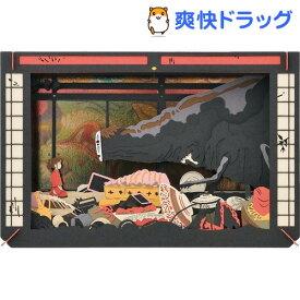 ペーパーシアター 千と千尋の神隠し 饗宴の後 PT-L04(1コ入)【ペーパーシアター(PAPER THEATER)】