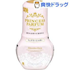 お部屋の消臭元 プリンセスパルファム フェアリーシャボン(400ml)【お部屋の消臭元】