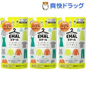 エマール 洗濯洗剤 リフレッシュグリーンの香り 詰め替え(400ml*3袋セット)【エマール】