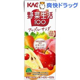 野菜生活100 アップルサラダ(200ml*24本入)【野菜生活】