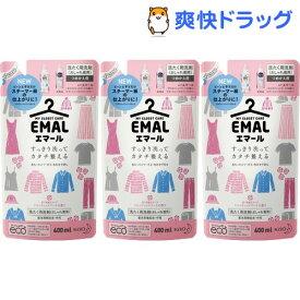 エマール 洗濯洗剤 アロマティックブーケの香り 詰め替え(400ml*3袋セット)【エマール】