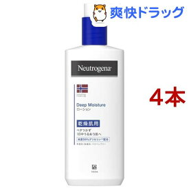 ニュートロジーナ ディープモイスチャー ボディミルク 乾燥肌用 無香料(250ml*4本セット)【Neutrogena(ニュートロジーナ)】