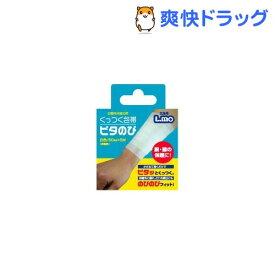 エルモ くっつく包帯 ピタのび((50mm*5m)*1巻)【エルモ】