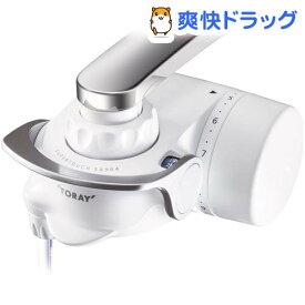 東レ トレビーノ 浄水器 蛇口直結型 スーパータッチSX904V 高除去(1個)【トレビーノ】
