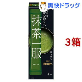 ブレンディ 抹茶一服 ミルクなし(4本入*3箱セット)【ブレンディ(Blendy)】
