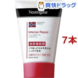 ニュートロジーナ インテンスリペア ハンドクリーム 超乾燥肌用 無香料(50g*7本セット)【Neutrogena(ニュートロジーナ)】