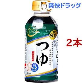 からだシフト 糖質コントロール つゆ(4倍濃縮)(300ml*2コセット)【からだシフト】