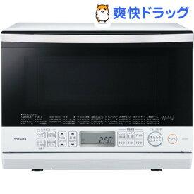 東芝 オーブンレンジ 石窯ドーム グランホワイト ER-TD70(W)(1台)【東芝(TOSHIBA)】