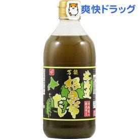 北海道万能根昆布だし(400ml)【ベル食品】