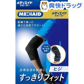 メディエイド サポーター すっきりフィットヒジ ブラック L(1枚入)【メディエイド】