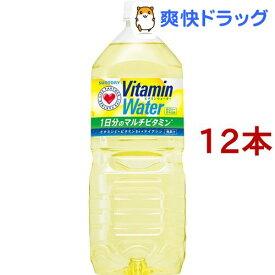 ビタミンウォーター(2L*6本入*2コセット)【ビタミンウォーター】