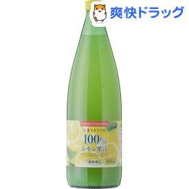 トマトコーポレーション レモン果汁100%濃縮還元(1L)【トマトコーポレーション】