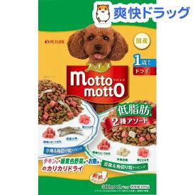 プッチーヌ mottomotto ドライ 1歳から低脂肪 小魚&豆腐入り(600g)【プッチーヌ】