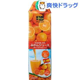 みかんジュース ストレート100% (1000ml)