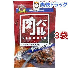 ドギーマン 肉バル チキンミートボール(100g*3袋セット)【ドギーマン(Doggy Man)】