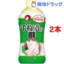 オタフク 千枚漬の酢(500mL*2コセット)
